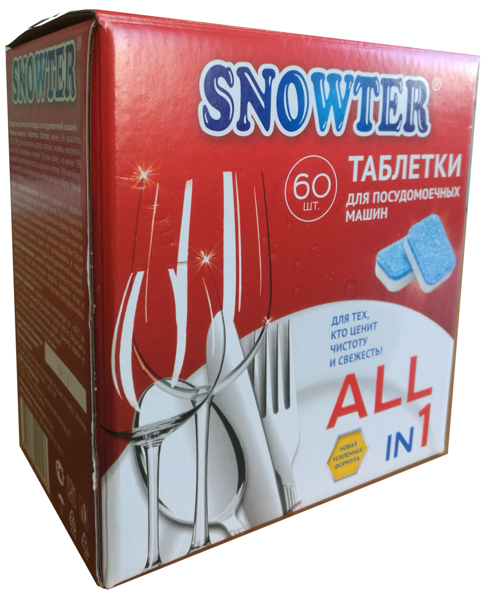 Таблетки для посудомоечных машин Snowter, 60 шт таблетки для посудомоечных машин clean