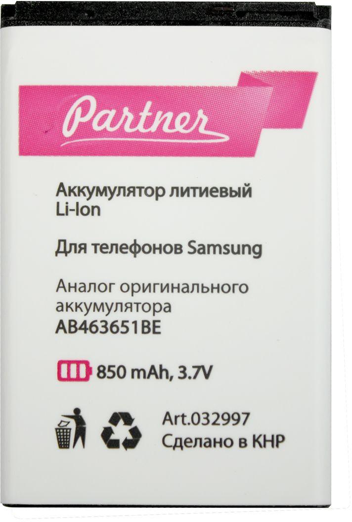 Partner аккумулятор-аналог Samsung AB463651BE (850 мАч) samsung s7070 fleur