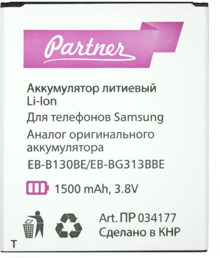 Фото - Partner аккумулятор для Samsung Galaxy Ace 4 Lite/J1 Mini (1500 мАч) газонокосилка partner b305cbs