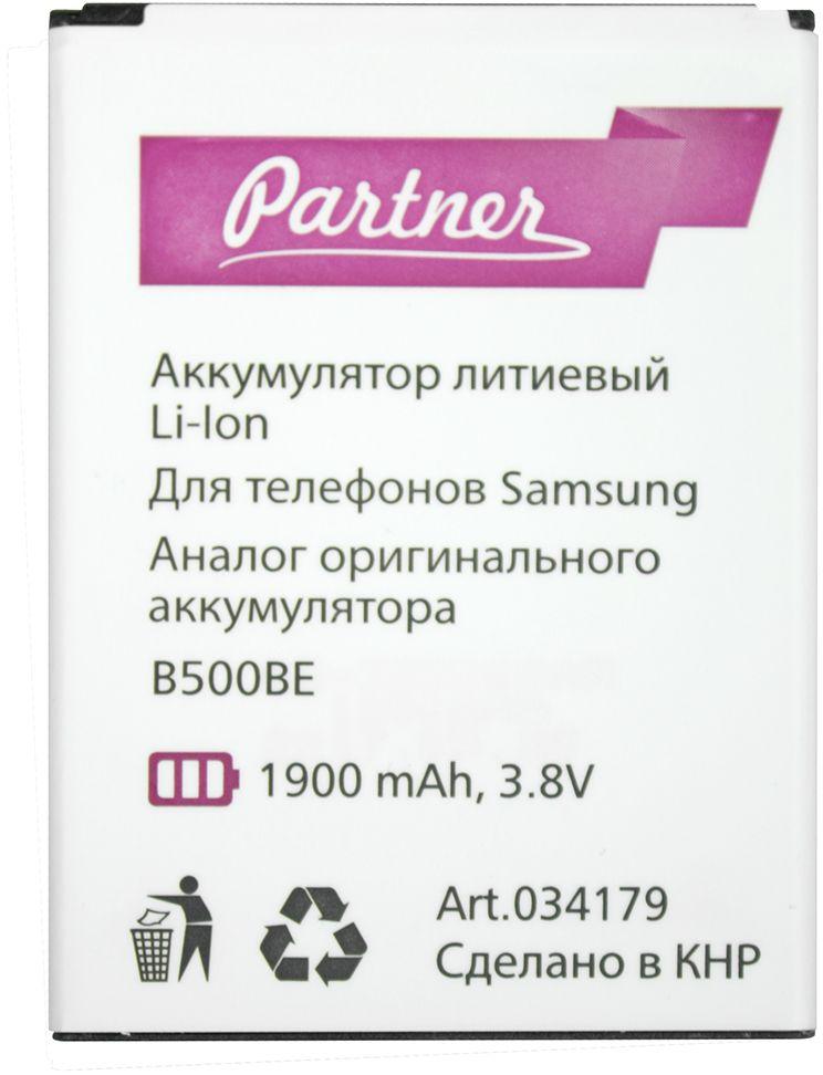 Partner аккумулятор для Samsung Galaxy S4 Mini (1900 мАч) цена