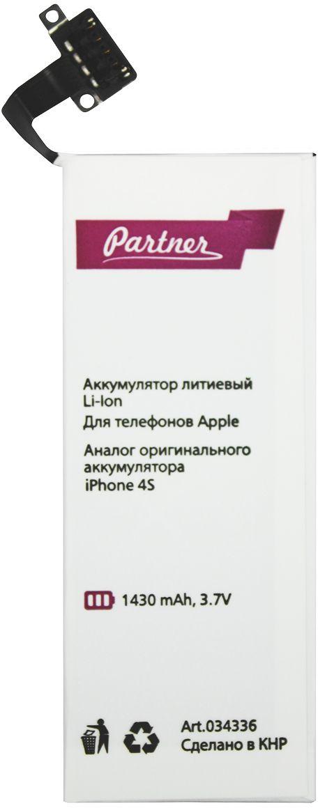 Partner аккумулятор для iPhone 4S (1430 мАч) цена