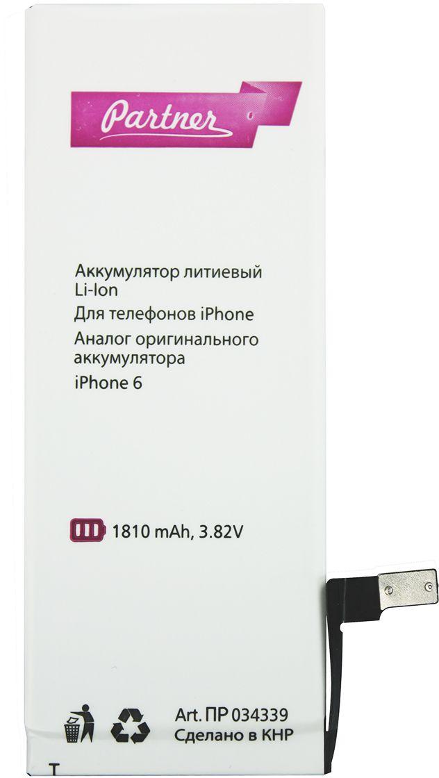 Partner аккумулятор для iPhone 6 (1810 мАч) цена
