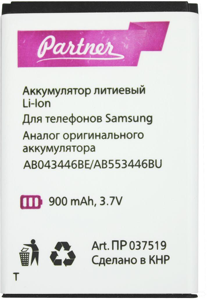 Partner аккумулятор для Samsung AB043446LC/AB553446BU/AB043446BE/BST3108BE/AB463446BU, X200 (900 мАч) аккумулятор gerffins для samsung e1050 e1085 x200
