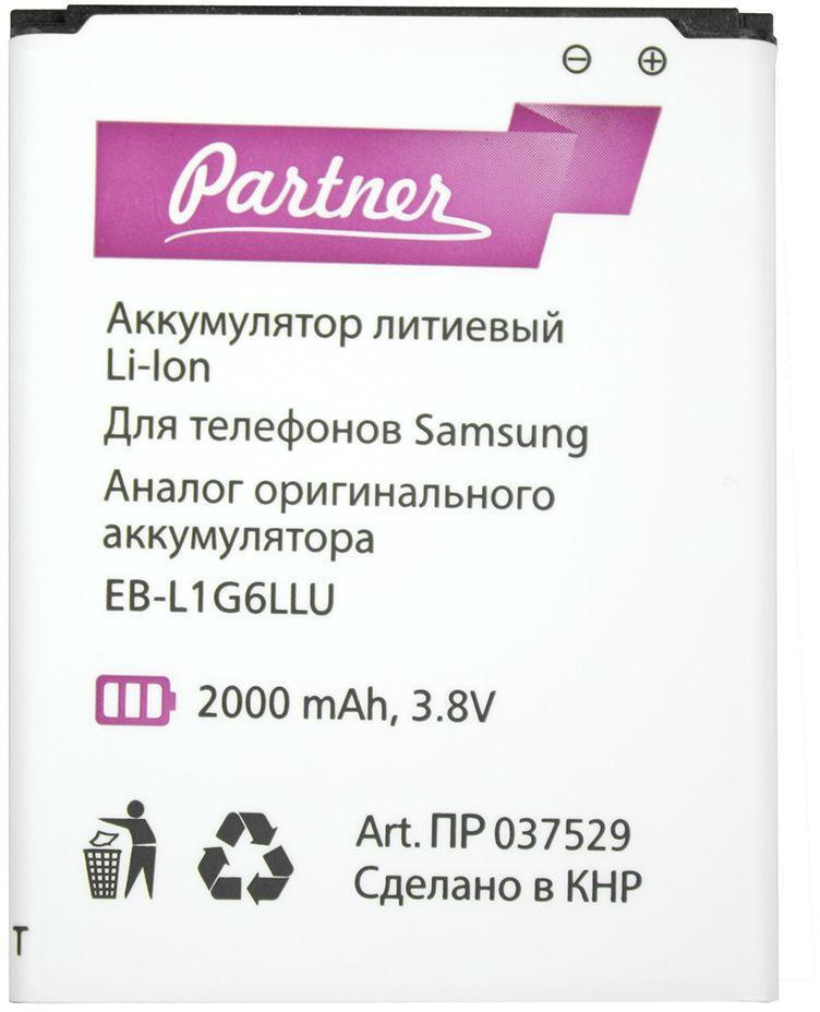 купить Partner аккумулятор для Samsung Galaxy S3 (2000 мАч) онлайн