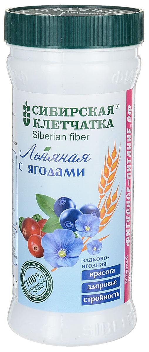 Сибирская клетчатка льняная с ягодами, 280 г
