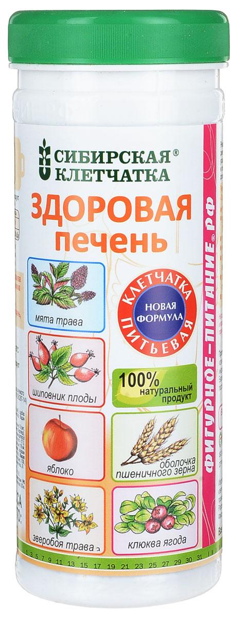 Сибирская клетчатка здоровая печень, 170 г