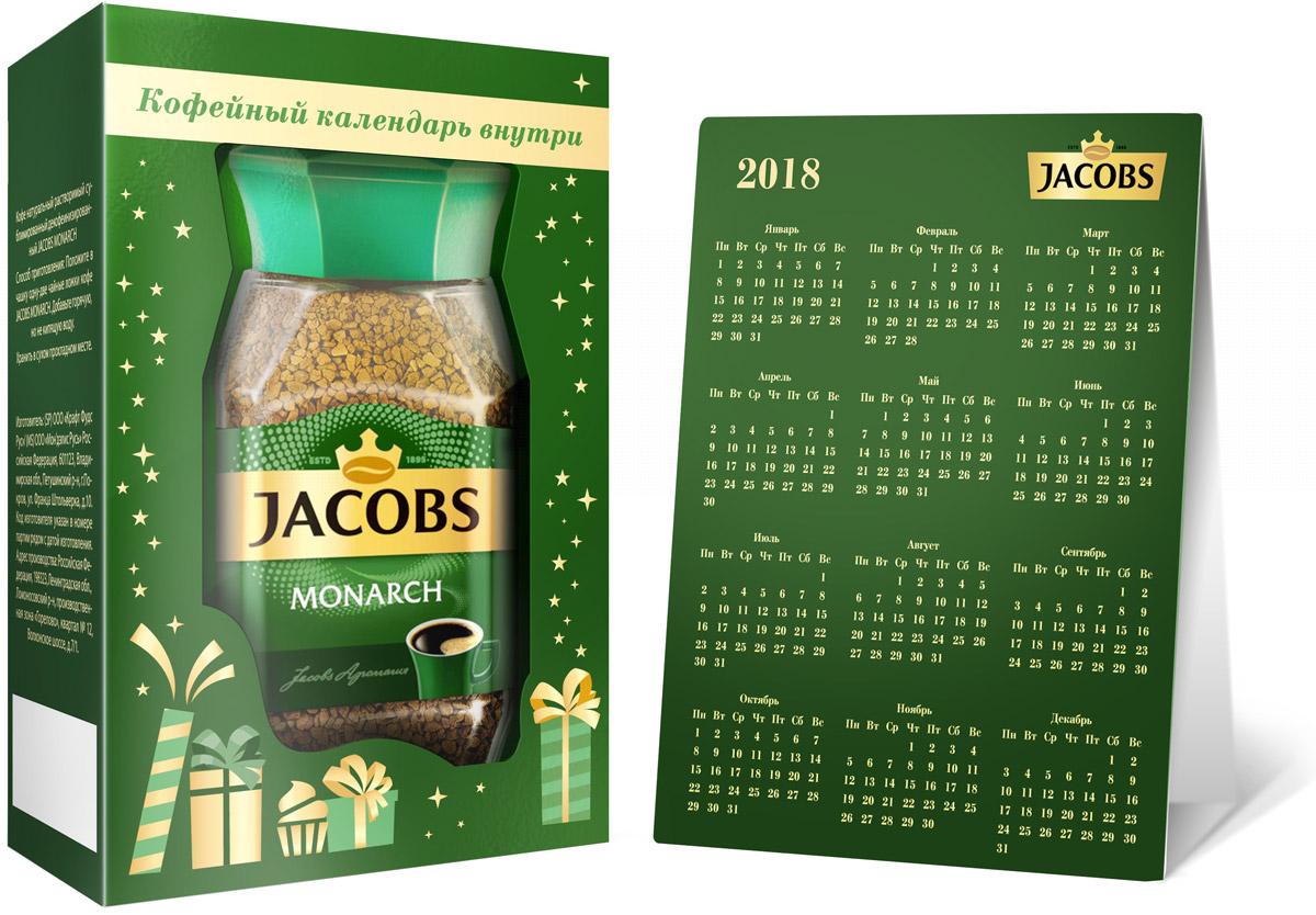 Jacobs Monarch кофе растворимый + календарь на 2018 год, 47,5 г jacobs monarch кофе натуральный растворимый в стиках 10 шт