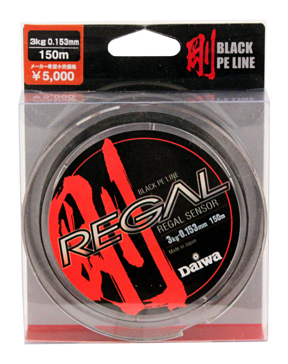 Леска плетеная Daiwa Regal Sensor, цвет: черный, 0,153 мм, 150 м