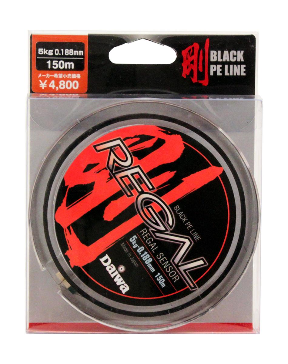 Леска плетеная Daiwa Regal Sensor, цвет: черный, 0,188 мм, 150 м