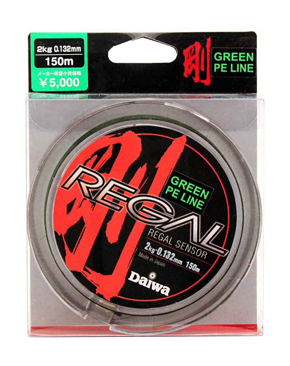 Леска плетеная Daiwa Regal Sensor, цвет: зеленый, 0,132 мм, 150 м