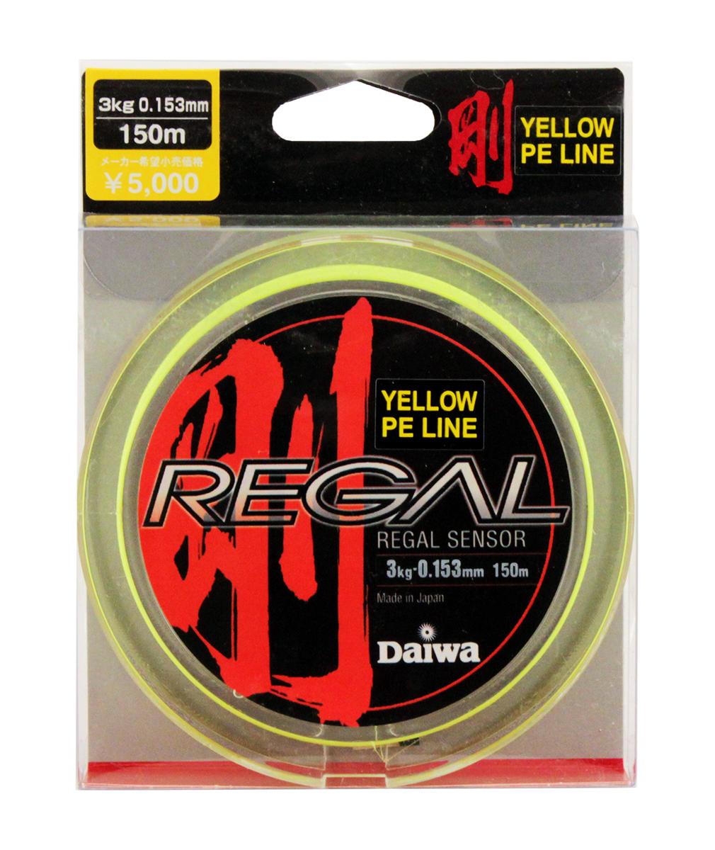 Леска плетеная Daiwa Regal Sensor, цвет: желтый, 0,153 мм, 150 м