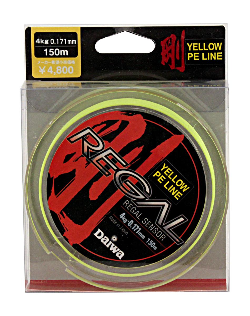 Леска плетеная Daiwa Regal Sensor, цвет: желтый, 0,171 мм, 150 м