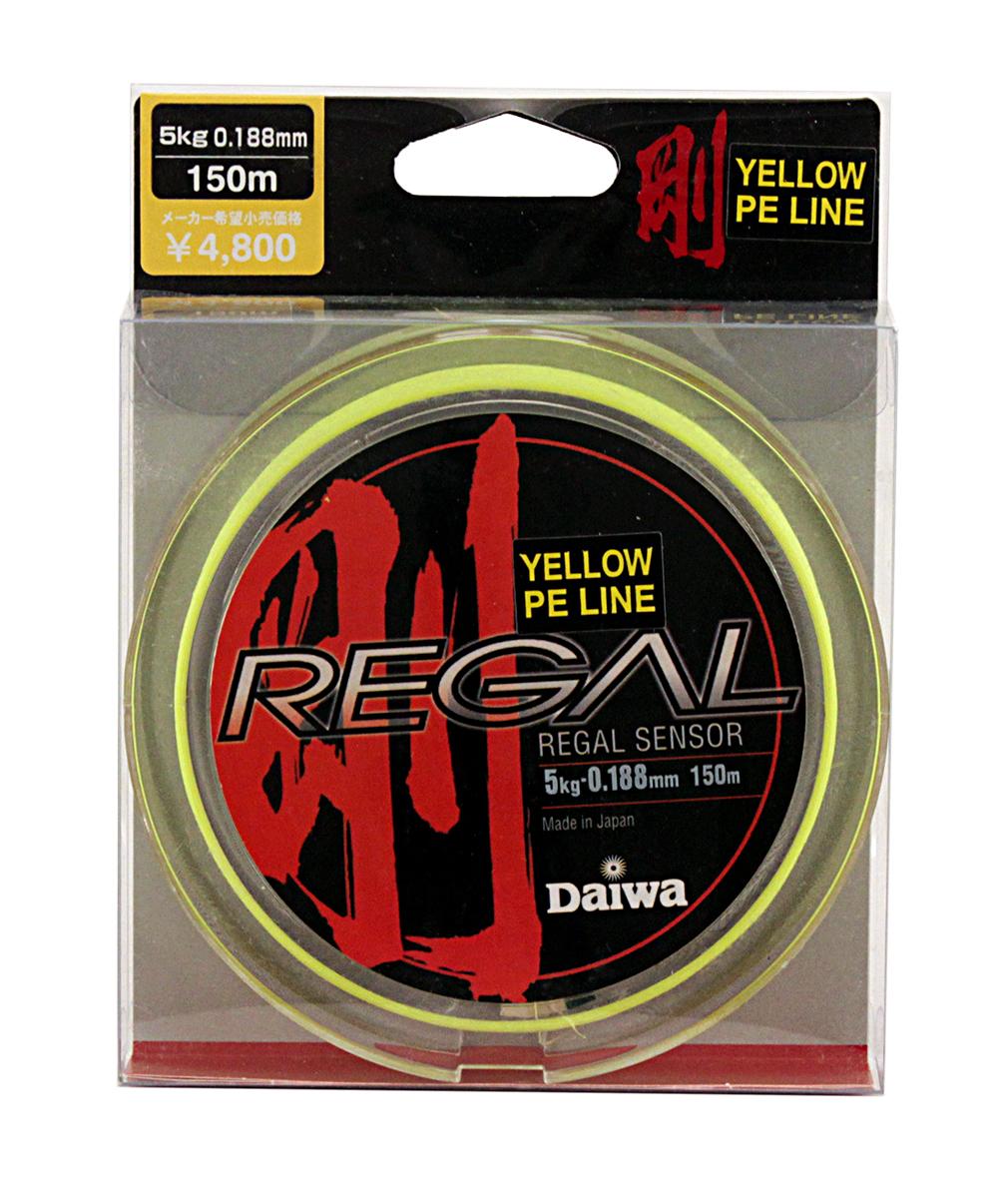 Леска плетеная Daiwa Regal Sensor, цвет: желтый, 0,188 мм, 150 м