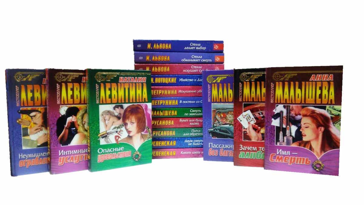 Криминальный талант (комплект из 17 книг)