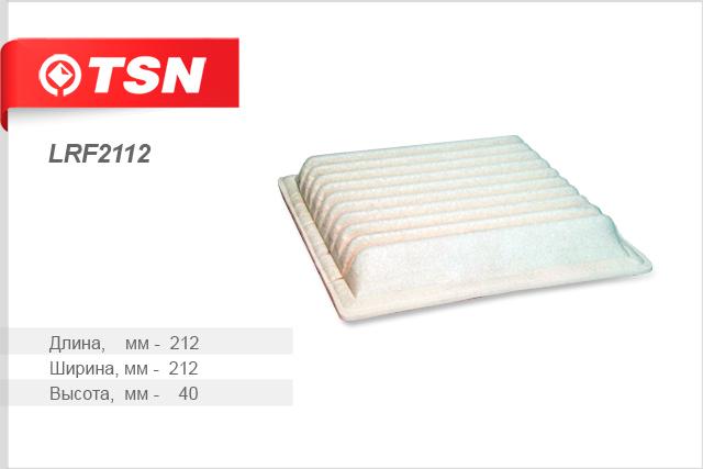 Воздушный фильтр TSN LRF2112 фильтр масляный tsn 950139