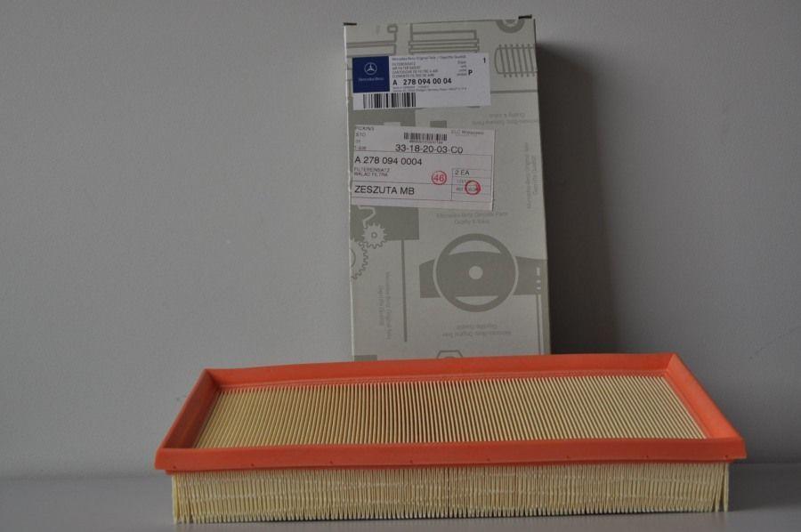Воздушный фильтр Mercedes-Benz A2780940004 стоимость