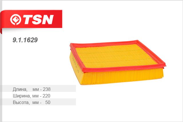 Воздушный фильтр TSN 911629 недорого