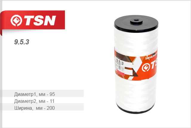 Элемент фильтрующий очистки масла намоточный синтетика КАМАЗ 7405 ЕВРО-1 ЕВРО-2