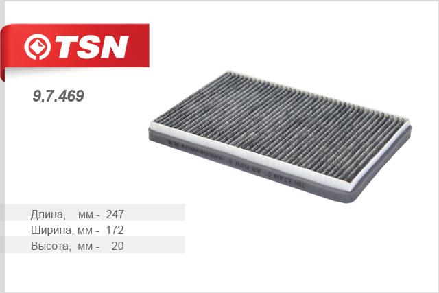 Салонный фильтр TSN 97469 фильтр масляный tsn 950139
