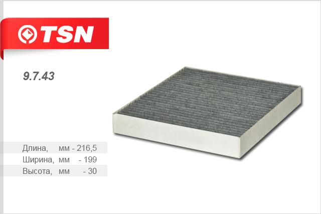 Салонный фильтр TSN 9743