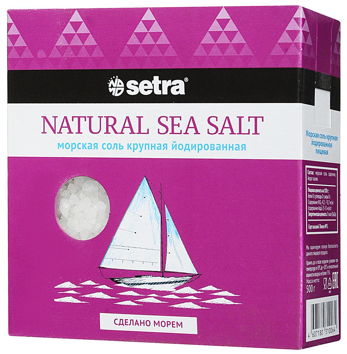 Соль Setra морская крупная йодированная, 500 г соль setra морская мелкая йодированная 500 г