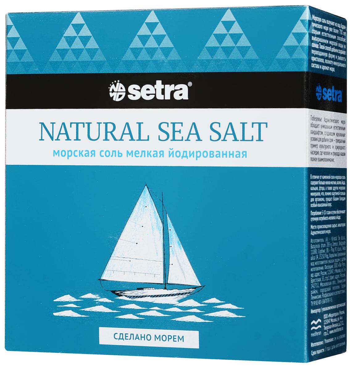 Соль Setra морская мелкая йодированная, 500 г цена