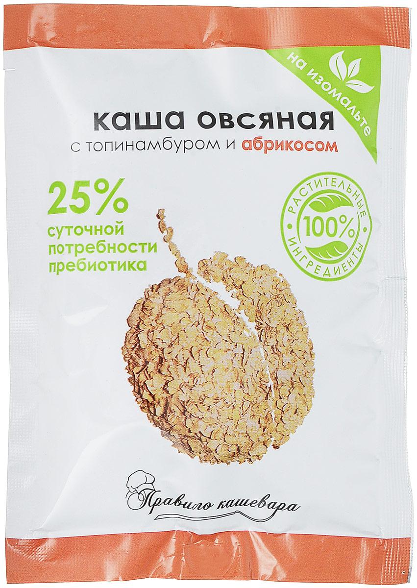 Правило кашевара каша овсяная с топинамбуром и вкусом абрикоса, 42 г