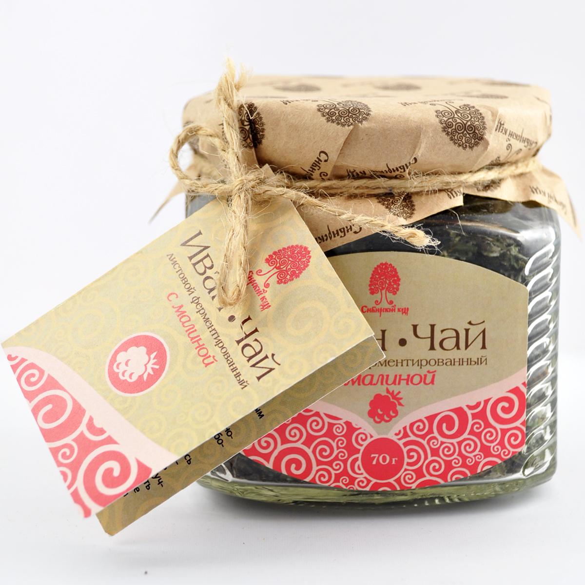 Чайный напиток Сибирский кедр Иван чай с плодами и листьями малины, 70 г иван чай с облепихой русский чай 75 г