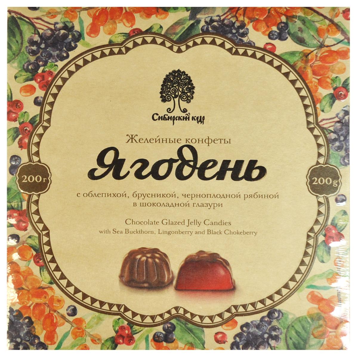 Сибирский Кедр мармелад ягодень в шоколадной глазури ассорти, 200 г crystal trees кедр сибирский
