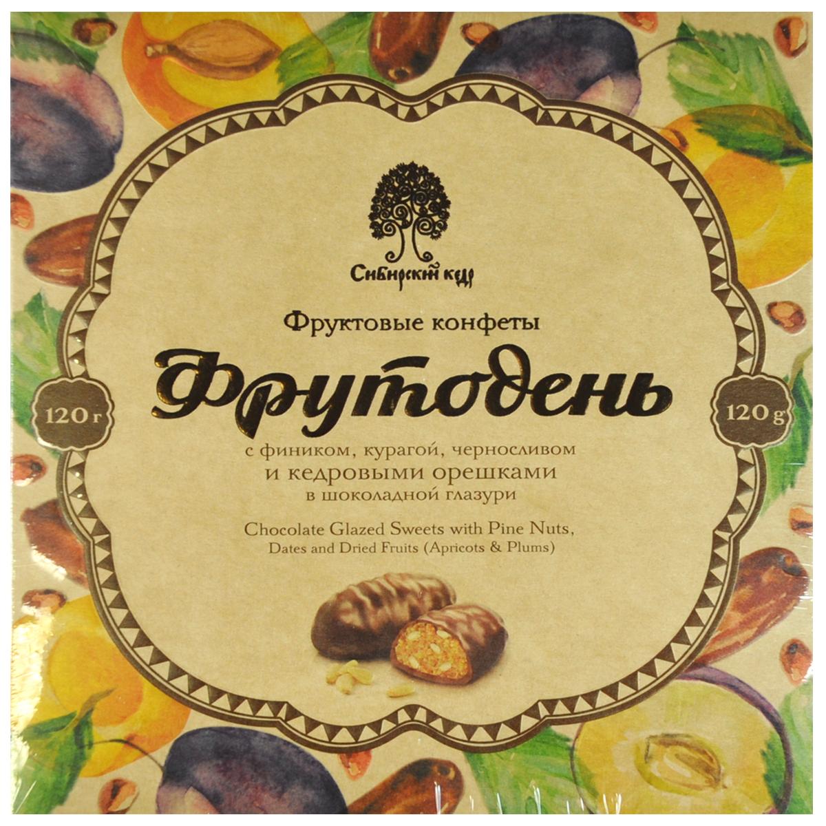 Сибирский Кедр конфеты фрутодень с кедровыми орешками в шоколадной глазури, 120 г crystal trees кедр сибирский