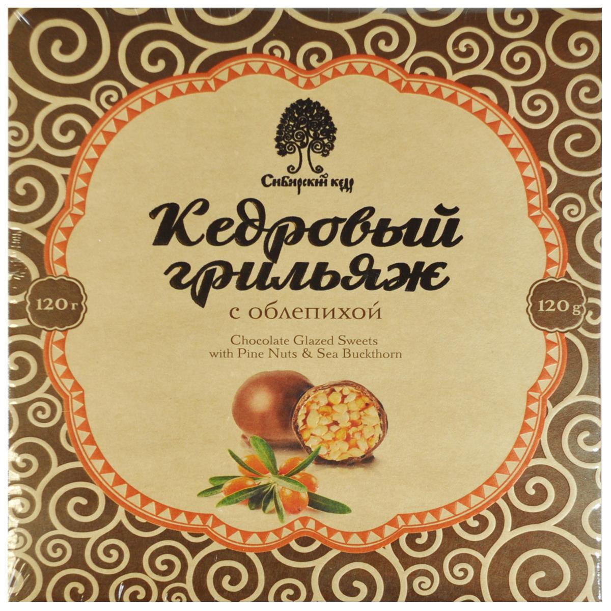 Сибирский Кедр конфеты грильяж кедровый с облепихой в шоколадной глазури, 120 г бабаевский наслаждение конфеты с мягкой карамелью в шоколадной глазури 250 г