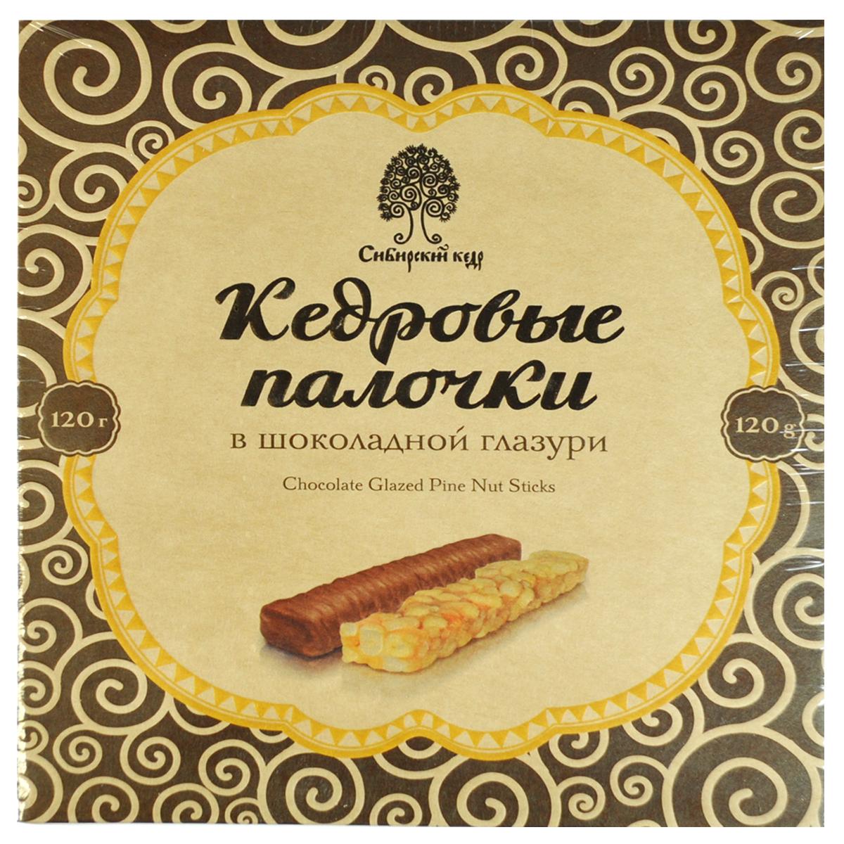 Сибирский Кедр конфеты кедровые палочки в шоколадной глазури, 120 г crystal trees кедр сибирский