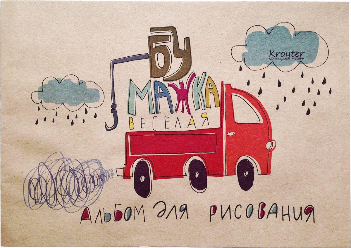 Kroyter Альбом для рисования Азбука 2 24 листа принадлежности для рисования спейс альбом для рисования авто яркие внедорожники 24 листа