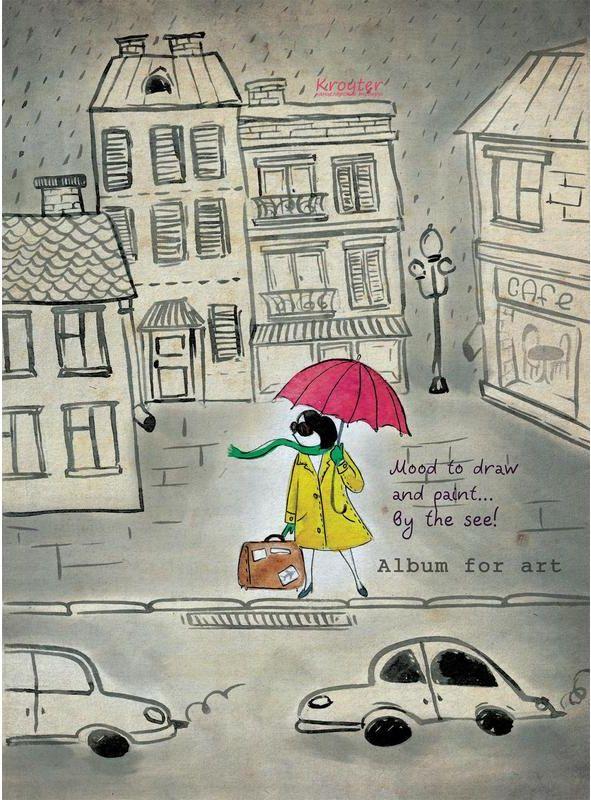 Kroyter Альбом для рисования акварелью 40 листов недорого