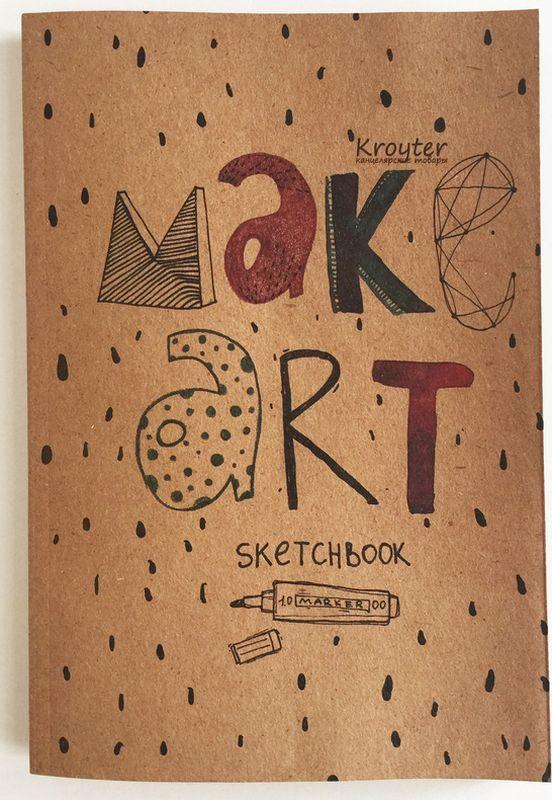 Kroyter Альбом для рисования и эскизов Эко 40 листов недорого