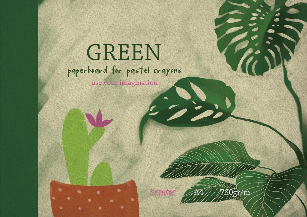 Kroyter Альбом для рисования пастелью цвет зеленый 10 листов недорого