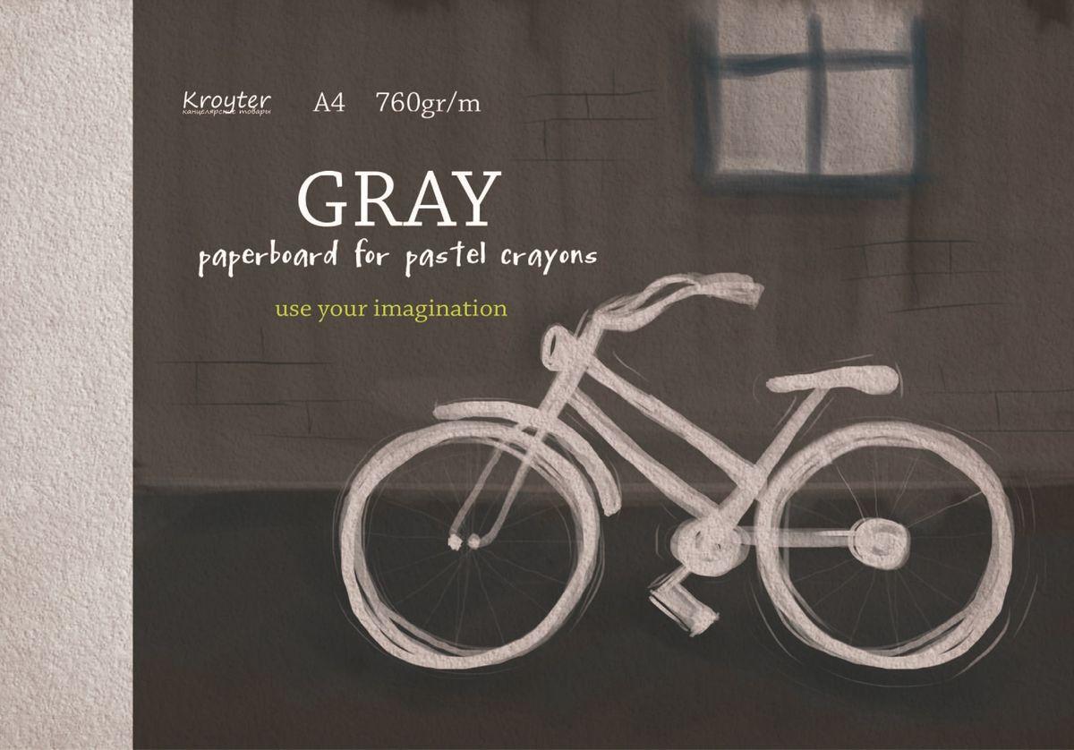 Kroyter Альбом для рисования пастелью цвет серый 10 листов недорого