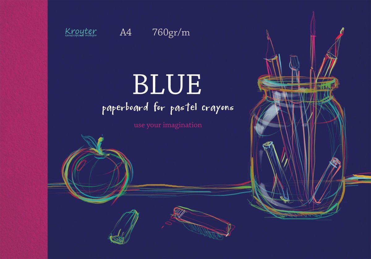Kroyter Альбом для рисования пастелью цвет синий 10 листов недорого