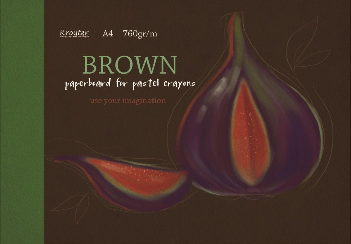 Kroyter Альбом для рисования пастелью цвет коричневый 10 листов недорого
