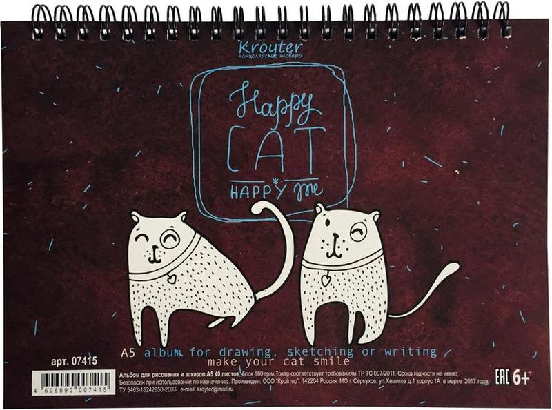 Kroyter Альбом для эскизов 40 листов альбом для эскизов палаццо модель 40 листов формат а3
