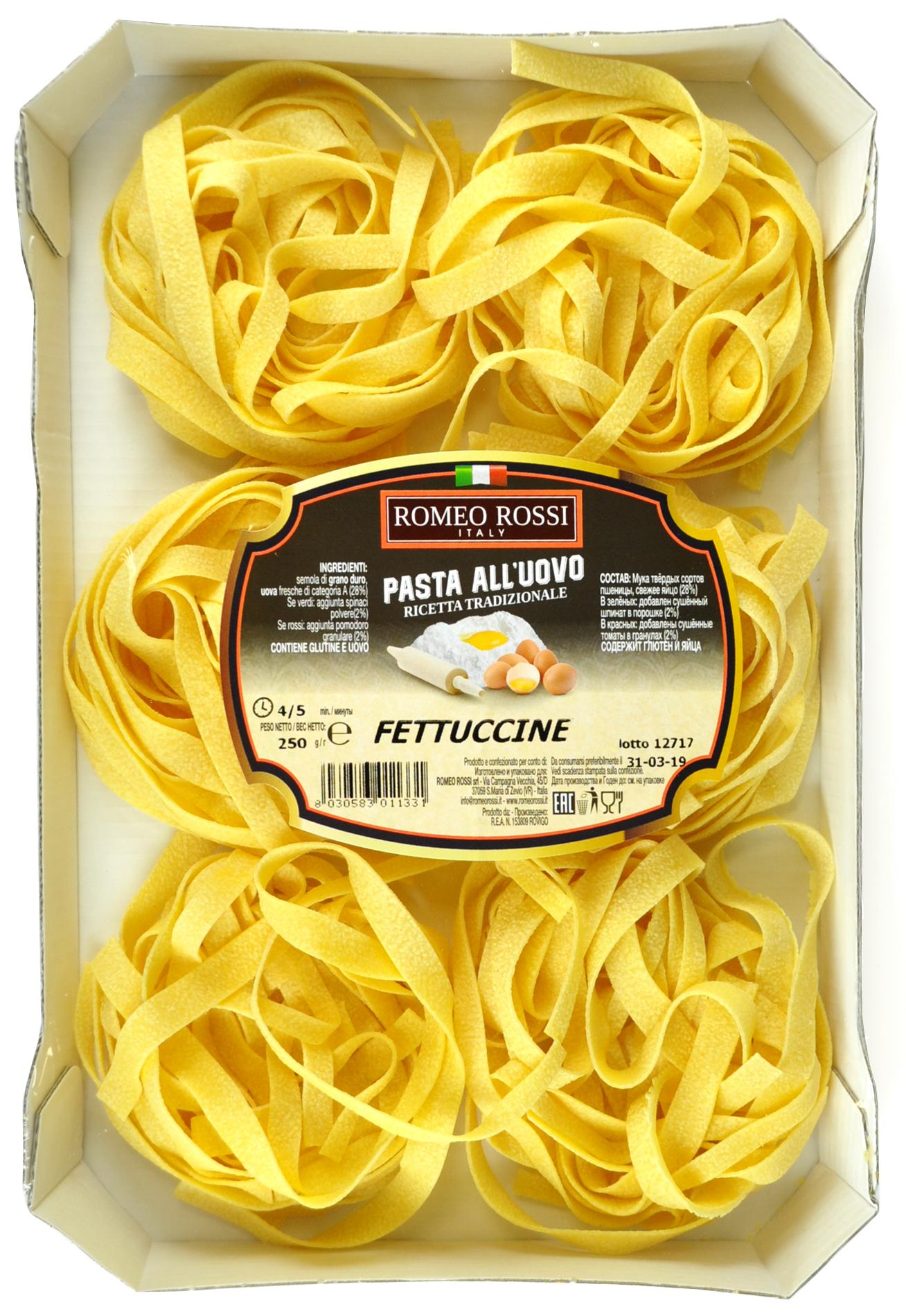 Romeo Rossi паста яичная 8 яиц феттучине, 250 г
