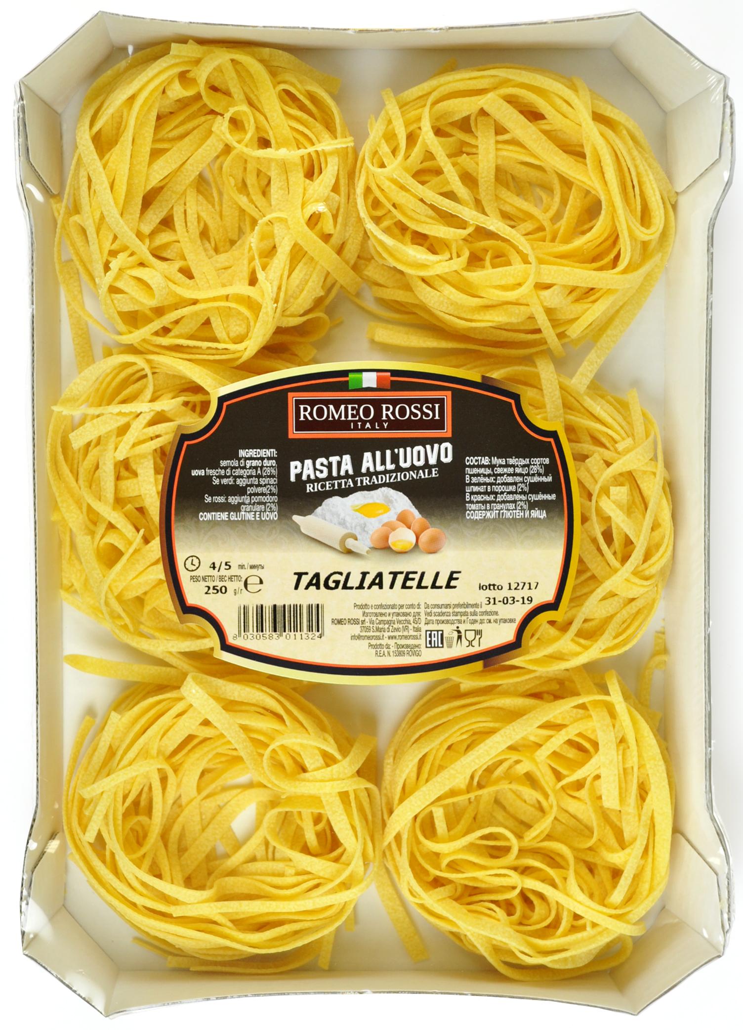 Romeo Rossi паста яичная 8 яиц тальятелле, 250 г