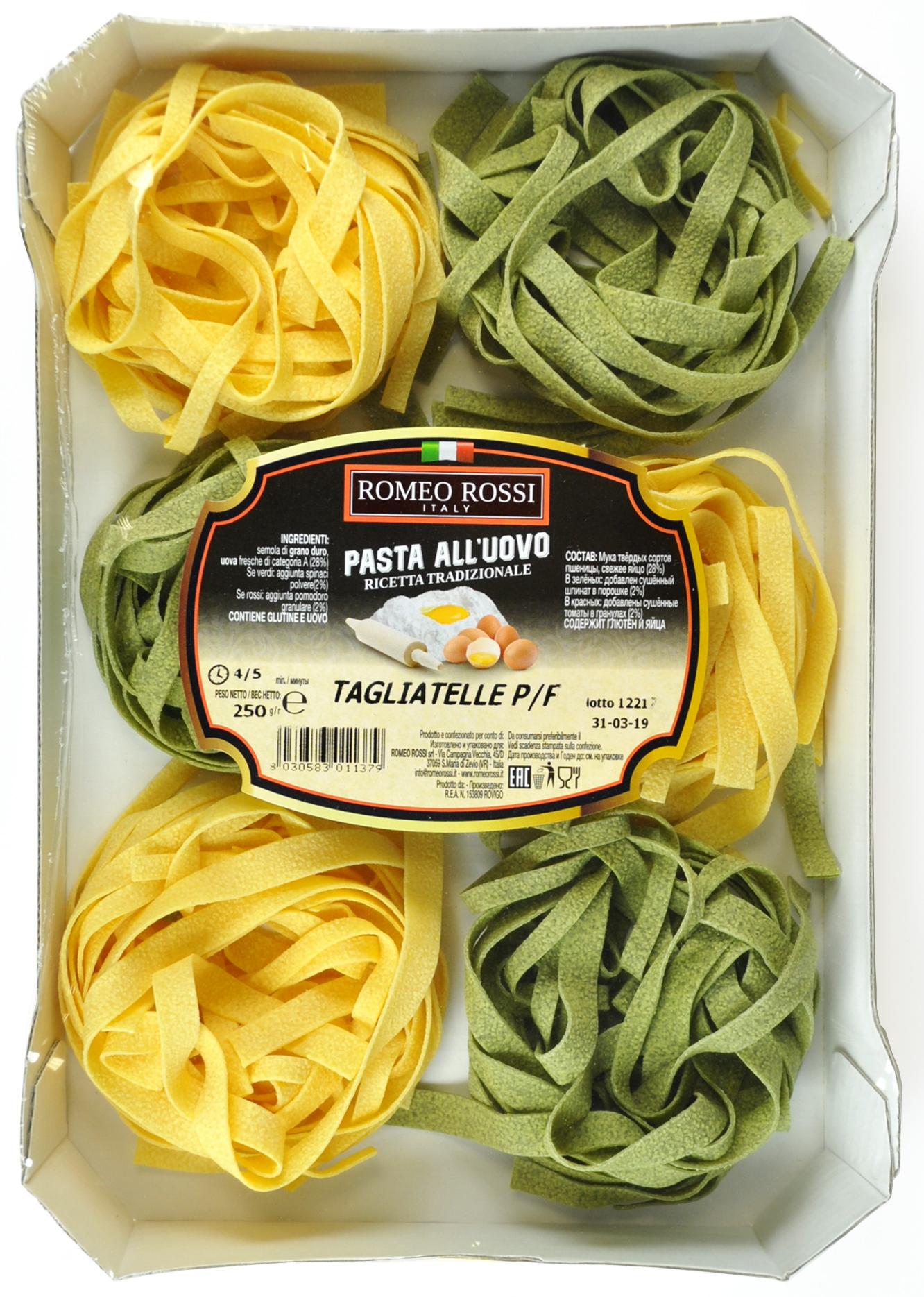 Romeo Rossi паста яичная 8 яиц тальятелле двухцветные, 250 г