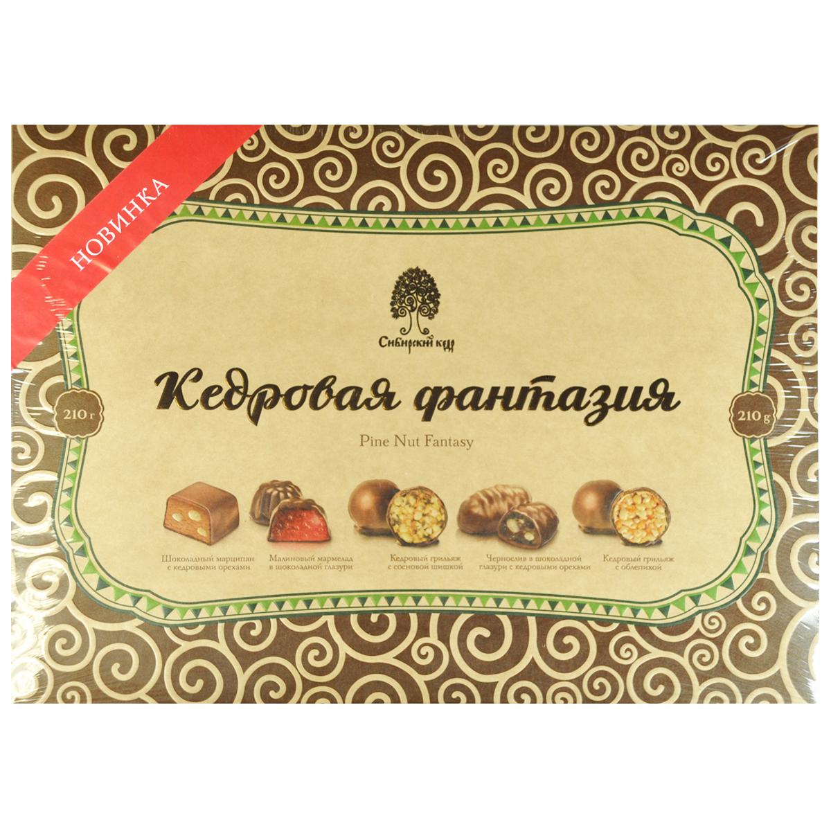 Сибирский Кедр конфеты кедровая фантазия ассорти, 210 г crystal trees кедр сибирский
