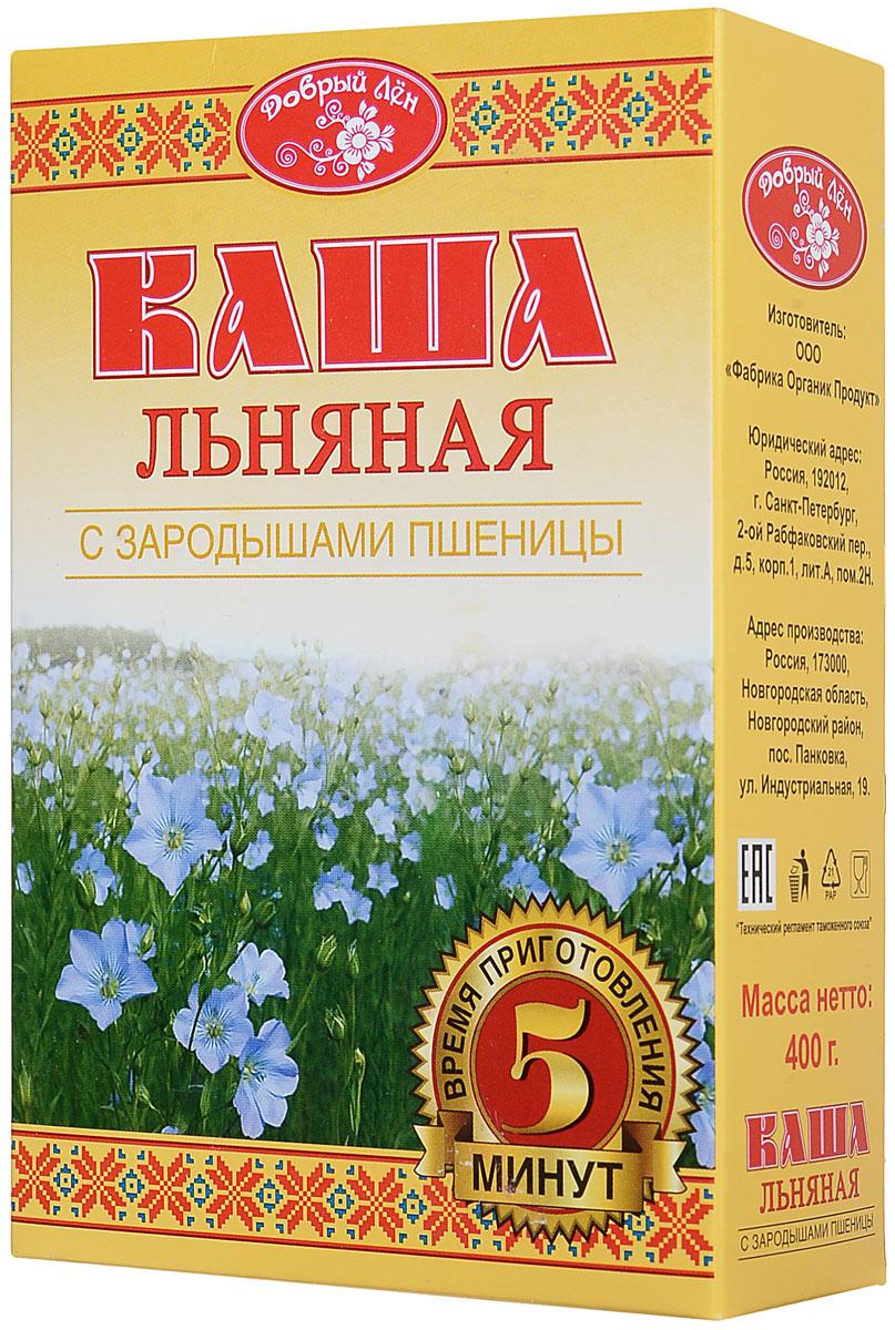 Добрый лен каша льняная с зародышами пшеницы, 400 г