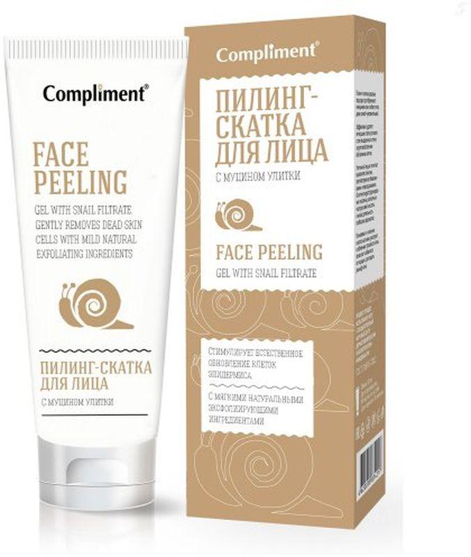 ComplimentПилинг-скатка для лица с муцином улитки, 80 мл Compliment