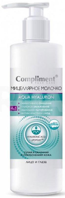 ComplimentМицеллярное молочко Аква Гиалурон 4 в 1, 200 мл Compliment