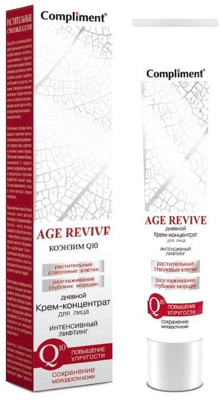 Compliment Age Revive Дневной крем-концентрат для лица, 50 мл витэкс сыворотка для лица глобального действия для упругости кожи с лифтинг эффектом lux care 50 мл