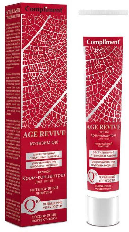 Compliment Age ReviveНочной крем-концентрат для лица, 50 мл Compliment