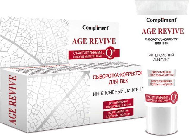 Compliment Age ReviveСыворотка-корректор для век Лифтинг, 25 мл Compliment